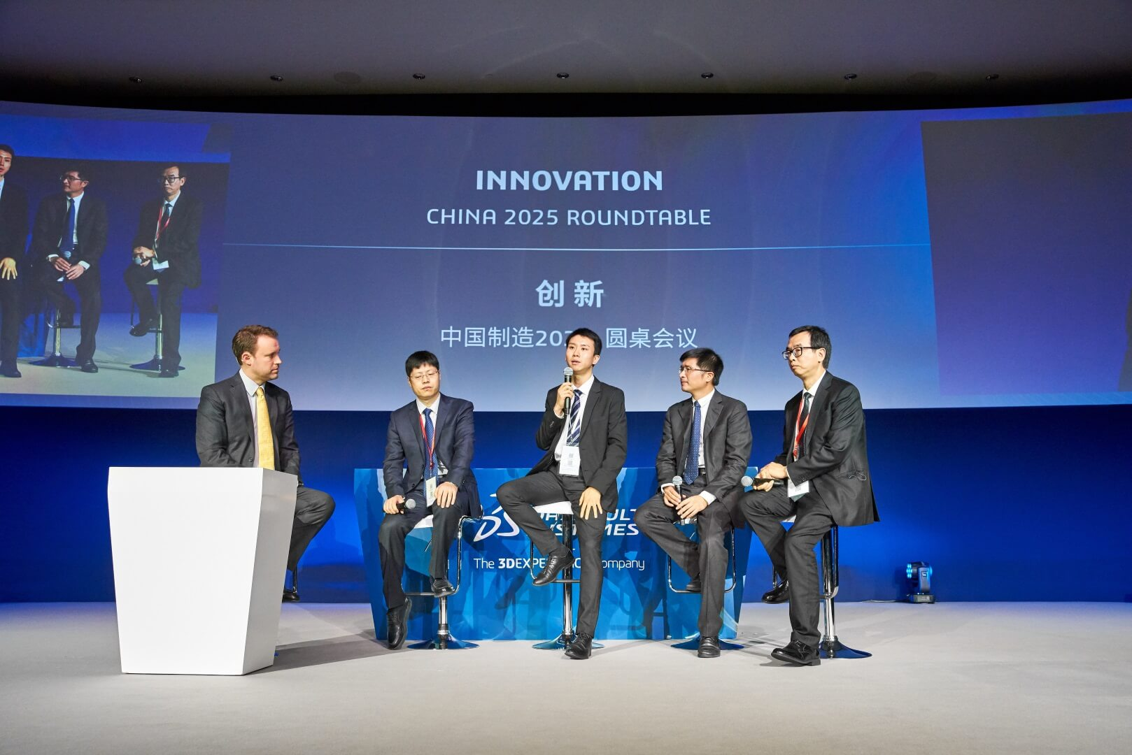 Innovation Roundtable China 2025